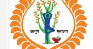 Certificate of Rashtriya Ayurveda Vidyapeeth (CRAV)